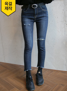 66GIRLSSlim Distressed Ankle Jeans
