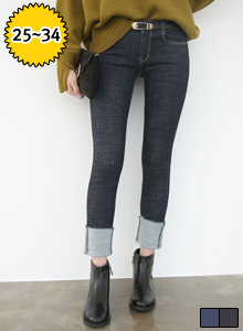 66GIRLSFrayed Hem Low-Rise Skinny Jeans