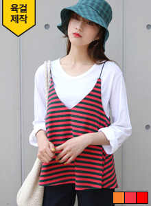 66GIRLSStriped Slip Top