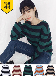 66GIRLSContrast-Tone Stripe Print Extended Sleeve T-Shirt