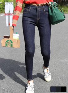 Elastic Waistband Skinny Jeans