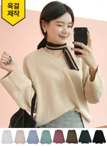 66GIRLSRib Accent V-Neck Sweater