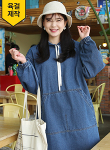 66GIRLSDenim Hoodie Dress