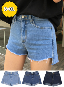 66GIRLSFrayed Asymmetrical Denim Shorts