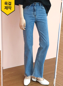 66GIRLSRaw Hem High-Rise Semi Boot Cut Jeans