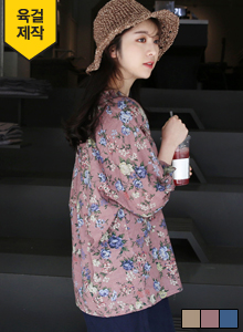 66GIRLS7/8 Sleeve Floral Blouse