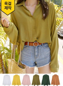 66GIRLSTextured Extended Sleeve Button-Down Blouse