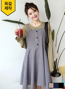 66GIRLSFrill Detail A-Line Check Overall Dress