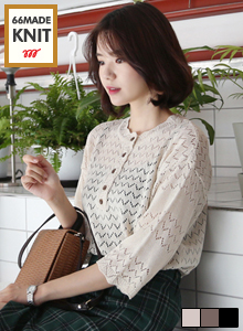 66GIRLSScalloped Henley Neck Knit Top