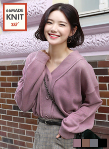 66GIRLSY-Neck Loose Fit Cardigan