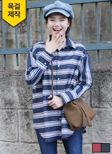 66GIRLSLong Sleeved Button-Down Shirt