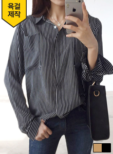 66GIRLSConcealed Button-Down Striped Blouse