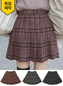 66GIRLSPleated Checkered High Rise Skirt