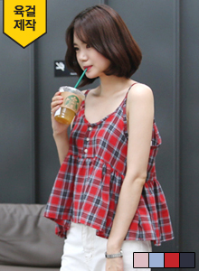 66GIRLSPartially Buttoned Check Camisole