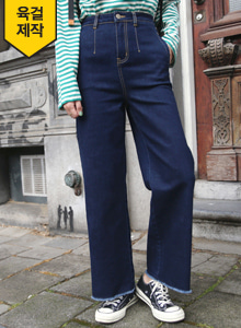 66GIRLSHigh Waist Fringed Wide Leg Jeans