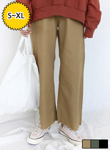 66GIRLSMid-Rise Raw Hem Wide Leg Pants