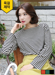 66GIRLSStriped Square Neck Loose Fit T-Shirt