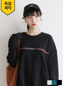 66GIRLSGraphic Print Loose Fit Sweatshirt