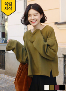 66GIRLSSide Slit Drop Shoulder Sweatshirt
